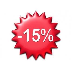 ОСЕННЯЯ РАСПРОДАЖА НА ВСЕ КАЧЕЛИ!!! - 15%