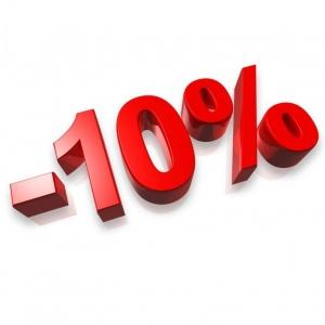 ОСЕННЯЯ РАСПРОДАЖА НА КАЧЕЛИ!!! - 10%